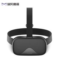 暴风魔镜 白日梦 虚拟现实智能VR眼镜3D头盔产品图片主图