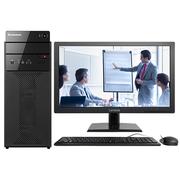 联想 扬天T4000c商用台式电脑23英寸(I7-6700 8G 1T 2G独显 WIN7 64位)