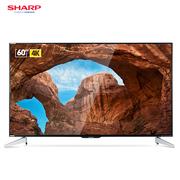夏普  LCD-60DS7008A 60英寸4K超高清 人工智能语音液晶平板电视机