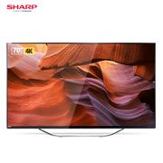 夏普  LCD-70DS8008A 70英寸4K超高清 人工智能语音液晶平板电视机