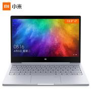 小米 Air 13.3英寸全金属超轻薄笔记本电脑(i7-7500U 8G 256G固态硬盘 MX150 2G显存 FHD 指纹识别版)银