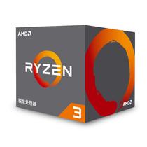 AMD 锐龙  Ryzen 3 1200 处理器4核AM4接口 3.1GHz 盒装产品图片主图