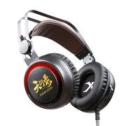 西伯利亚 K11 头戴式 电脑耳麦 发光 电竞游戏耳机 铁灰色