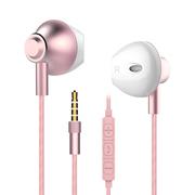 兰士顿 F9C 金属耳机半入耳式重低音K歌线控调音带麦耳塞 苹果安卓手机电脑平板通用耳機 玫瑰金