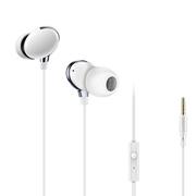 爱国者  A631大动圈入耳式通话耳机 带麦线控 双系统智能线控苹果/安卓通用 白色