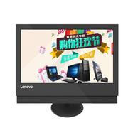 联想 扬天S3150 19.5英寸一体电脑 (I3-7100 4G 1T 集显 Wifi DVD刻录 win10)黑色
