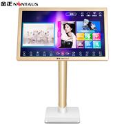 金正 K8-2 卡拉OK点歌机 家庭影院ktv点歌机一体机wifi无线主机 22英寸3D动态点歌机2T (金色)