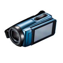 JVC GZ-R465AAC 四防高清数码摄影机/高清DV/投影摄像机 蓝色产品图片主图