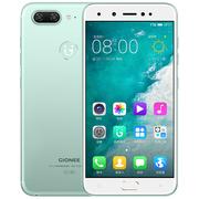 金立 S10 樱草绿 6GB+64GB版 移动联通电信4G手机 双卡双待