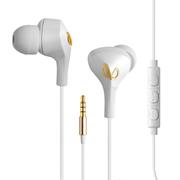 燕飞利仕 R100 立体声入耳式耳机/手机耳机 三键线控 带麦 白色