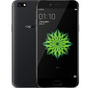 OPPO A77 4GB+64GB内存版 黑色 全网通4G澳门金沙网上娱乐场 双卡双待