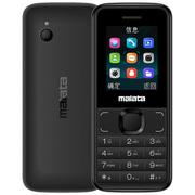 万利达 T3 移动2G联通2G 老人手机 双卡双待 黑色
