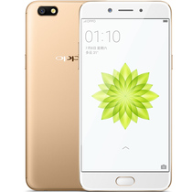 OPPO A77 4GB+64GB内存版 金色 全网通4G手机 双卡双待产品图片主图