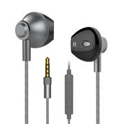 兰士顿 F9C 金属耳机半入耳式重低音K歌线控调音带麦耳塞 苹果安卓手机电脑平板通用耳機 太空灰