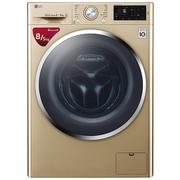 LG WD-C51ANF48 8公斤DD变频直驱洗烘一体全自动滚筒洗衣机 智能手洗 静音 95度高温洗 LED触摸屏(丝铂金)