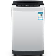 创维 T90Q 9公斤大容量全自动波轮洗衣机 智能模糊洗 空气阻尼减震 安心童锁(淡雅银)