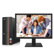 海尔 天越 H5 台式电脑整机19.5英寸(I3-7100 4G DDR4 500G 有线键鼠 Win10 )