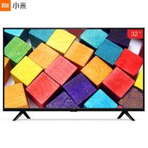 小米 电视4A L32M5-AZ 32英寸 1GB+4GB 四核64位处理器 高清液晶屏智能语音网络平板电视机(黑色)产品图片主图