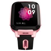 小天才 电话手表Z3 4G版 珊瑚粉 儿童智能手表360度安全防护防水 学生定位手机 儿童电话手表 儿童手机