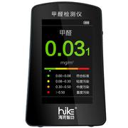 海克智动(HD) B5H 甲醛检测仪 家用甲醛检测 甲醛测试 空气质量检测