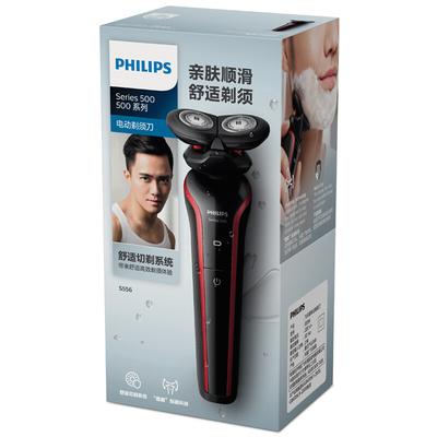 飞利浦 S556/12 干湿双剃 全身水洗 年轻 护肤 刮胡刀产品图片5