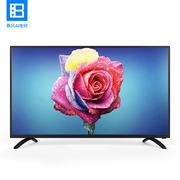 暴风TV 32X3 32英寸高清智能网络电视机 人工智能语音超薄平板液晶电视wifi