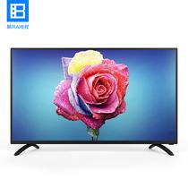 暴风TV 32X3 32英寸高清智能网络电视机 人工智能语音超薄平板液晶电视wifi产品图片主图