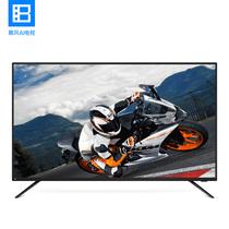 暴风TV 43X3 43英寸高清智能网络电视机 人工智能语音超薄平板液晶电视wifi产品图片主图