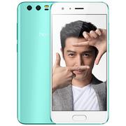 荣耀 9 全网通 高配版 6GB+64GB 知更鸟蓝 移动联通电信4G手机 双卡双待