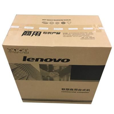 联想 启天M415-D003(I5-6500/4G/1T/集显/DVDRW/无系统/19.5寸显示器)黑色产品图片5