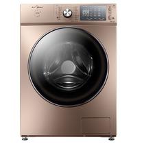 美的 MD80-1405WIDQCG 8公斤洗烘一体玫瑰金变频全自动滚筒洗衣机 洗衣液精准自动投放产品图片主图