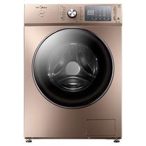 美的 MG90-1405WIDQCG 9公斤大容量玫瑰金变频全自动滚筒洗衣机 洗衣液精准自动投放 快净洗涤产品图片主图