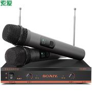 索爱 CK-M53 B款 家用KTV 卡拉OK 电脑K歌 一拖二套装 无线麦克风话筒 双手麦 麦克风 (黑色)