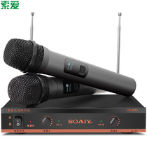 索爱 CK-M53 B款 家用KTV 卡拉OK 电脑K歌 一拖二套装 无线麦克风话筒 双手麦 麦克风 (黑色)产品图片主图