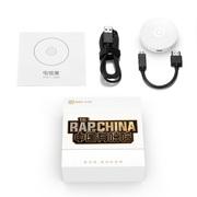 电视果 3 中国有嘻哈定制版 爱奇艺智能网络电视机顶盒第三代 晶玉白 手机投屏 苹果安卓通用