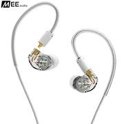 迷籁 M7PRO 圈铁混合入耳式HiFi耳机 专业监听级线控通话音乐耳机