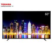 东芝 60U67EBC 60英寸 4K超高清 2GB+8GB 八核64位 全金属边框 纤薄液晶电视