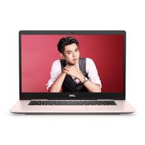 戴尔 灵越7570-R1745P 15.6英寸轻薄笔记本电脑(i7-8550U 8G 256GSSD+1T GT940MX 4G独显 FHD Win10)粉产品图片主图