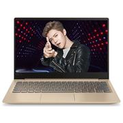 联想 小新潮7000 13.3英寸超轻薄窄边框笔记本电脑(i7-8550U 8G 256G PCIE MX150 2G)火花金