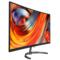 飞利浦 31.5英寸 VA广视角 1800R曲面 FreeSync技术 低功耗电脑液晶显示器328E8QJSB5L产品图片2