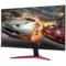 宏碁 KG271 Cbmidpx  27英寸144Hz专业电竞显示器产品图片2