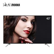 海尔 40A6 40英寸 安卓智能网络窄边框全高清LED液晶电视产品图片主图