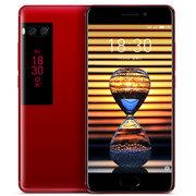 魅族 PRO 7 4GB+64G 全网通公开版 提香红 移动联通电信4G手机 双卡双待