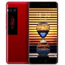 魅族 PRO 7 4GB+64G 全网通公开版 提香红 移动联通电信4G手机 双卡双待产品图片主图