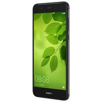 华为 nova 2 Plus 4GB+128GB 移动定制版 曜石黑 移动联通电信4G手机 双卡双待产品图片主图