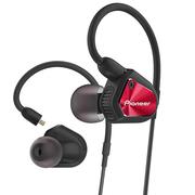 先锋 CLV20 HiFi双动圈线控耳机入耳式 手机耳麦 低频版 红色