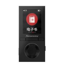 纽曼 F35 mp3 mp4 无损音乐播放器 迷你学生随身听 有屏插卡录音 8G 黑色产品图片主图