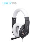 恩科 EP100头戴式立体声重低音电脑游戏耳机耳麦线控通话 黑灰