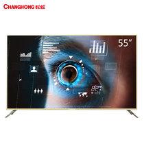 长虹 55D2P 55英寸32核人工智能4K超高清HDR全金属轻薄语音平板LED液晶电视机(浅金色)产品图片主图