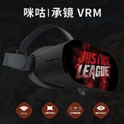 承镜 虚拟现实智能VR眼镜3D头盔 安卓版  正义联盟系列